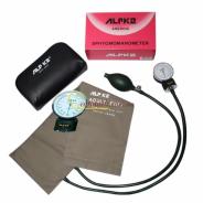Bộ đo huyêt áp cơ ALPK2 Yamasu 500